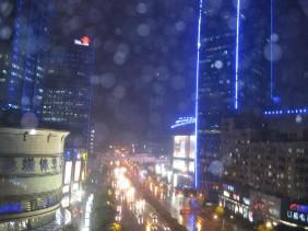 Uitzicht appartement Shanghai 1