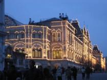 Tegenover Lenins laatste rustplaats, ligt een andere grote legende: Louis Vuitton
