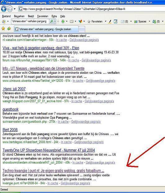 Google kwangie.jpg