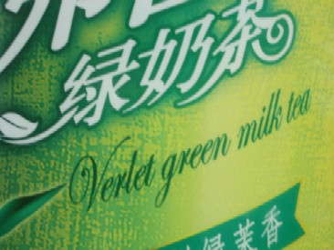 Lekker groene melk thee