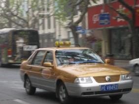 Shanghai taxi.jpg